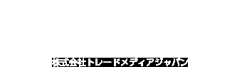mrt宮崎放送グループ株式会社トレードメディアジャパン