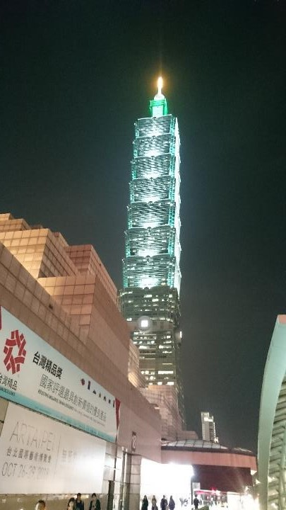 「台北世界貿易センター」